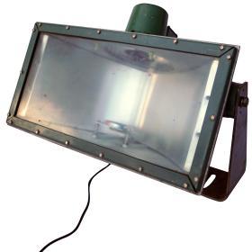 Pôvodný továrenský reflektor