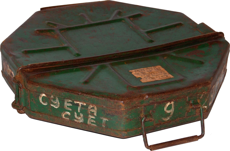 Vintage Film Roll Old Vintage Film Roll Box